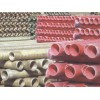 Buy GRP Pipe