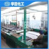 Supply printing machine