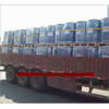 Supply TCEP Flame Retardant Additive Used In Plastic And Rubber