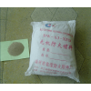 Supply XFD type fireproof blockage ( fireproof material ) for cable