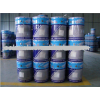 Supply fire retardant paint / refractory paint
