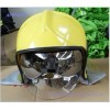 Supply F1 fire fighting safety helmet /Hot sale