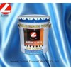 Supply for steel Cable Fire Retardant anti fire proofing coating