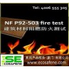 Supply NF P92-503Fire test to Building materials