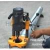 Sell Hole Cutting Machine