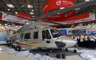 AVIC assets set for restructuring